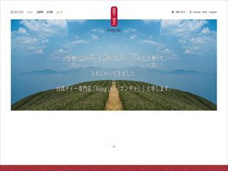 Gong cha Top_R.jpg